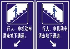 指示牌图片