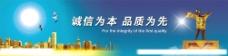 金黄广告banner图片