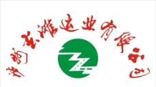 泸州玄滩运业标志图片