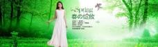 春の绽放 品牌女装图片
