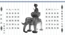佛雕刻图图片