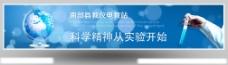 科技横幅banner图片