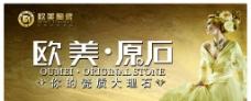 原石形象画图片