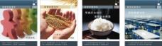 食堂海报图片