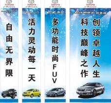 广丰四大车型包柱图片