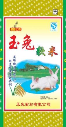 玉兔软米包装图片