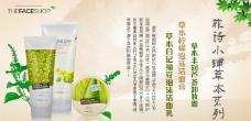 淘宝化妆品海报图片