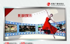 电视台文化墙图片