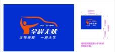 福田汽车公司背景墙图片