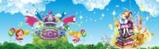 幼儿园 幼儿园背景图片