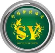 舒雅快捷酒店图片