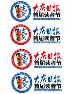 读书读者logo标志图片