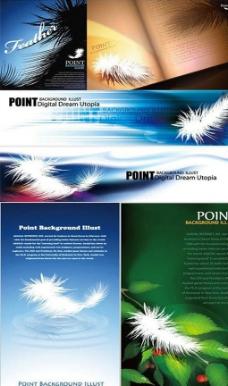 羽毛广告图片