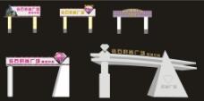 拱门设计方案图片