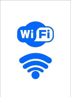 WIF图标图片