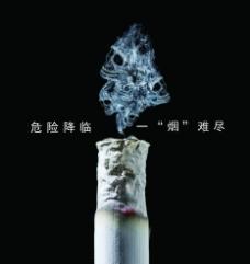 煙頭 禁止吸煙圖片