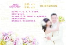婚礼签到处背景墙图片