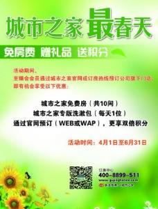 绿色春天向日葵海报图片