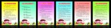 幼儿园食堂制度图片
