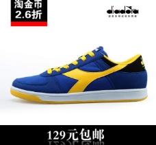 迪亚多纳鞋子网页图片