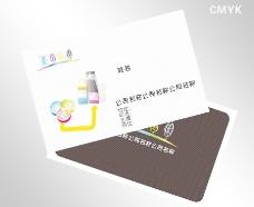 名片印刷 名片模板图片