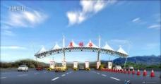 高速公路收費站效果圖圖片