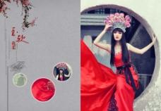中国风婚纱摄影图片
