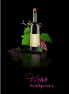 精美葡萄酒矢量素材下载