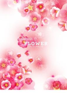 粉系鲜花背景矢量图下载