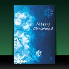 2011年圣诞节书籍矢量图下载