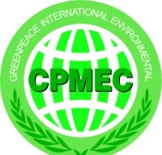 CPMEC标志图片