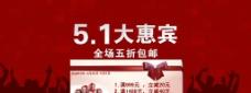 5 1大惠宾图片
