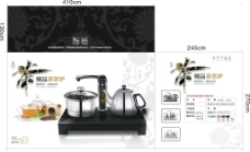 茶艺炉纸箱图片