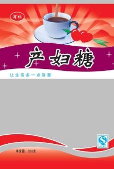 产妇糖图片