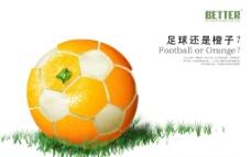橙子創意食品廣告包裝圖片
