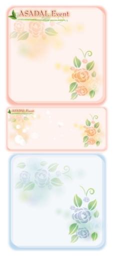玫瑰图案文本框矢量图下载