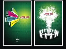 抽象艺术海报矢量图下载
