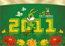 古典绿色2011春节矢量图下载
