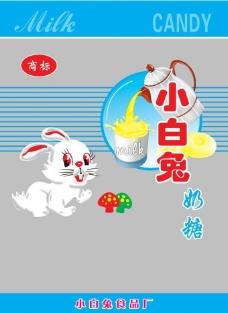 小白兔奶糖图片