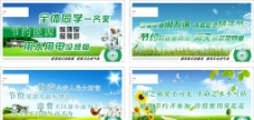 能源环保图片