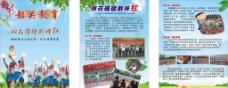 杂志封面与内容图片