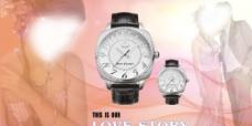手表海报 手表广告图片