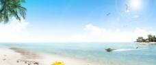 夏日沙滩背景图片
