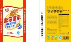 肥仔金米 米袋设计图片