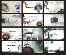 中国风水墨背景名片矢量素材