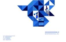 蓝色宣传册封面图片