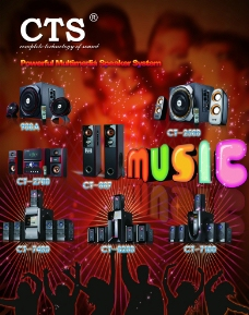 CTS音箱海报图片