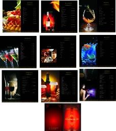 酒水单彩页图片