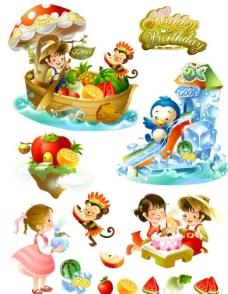 卡通乐园图片