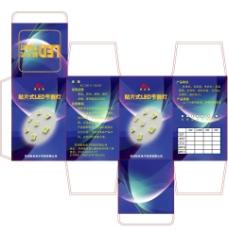 贴片式LED节能灯盒图片